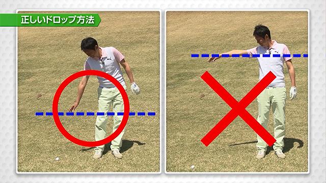 溝の違うウェッジを打ち比べ!効果の違いを徹底検証